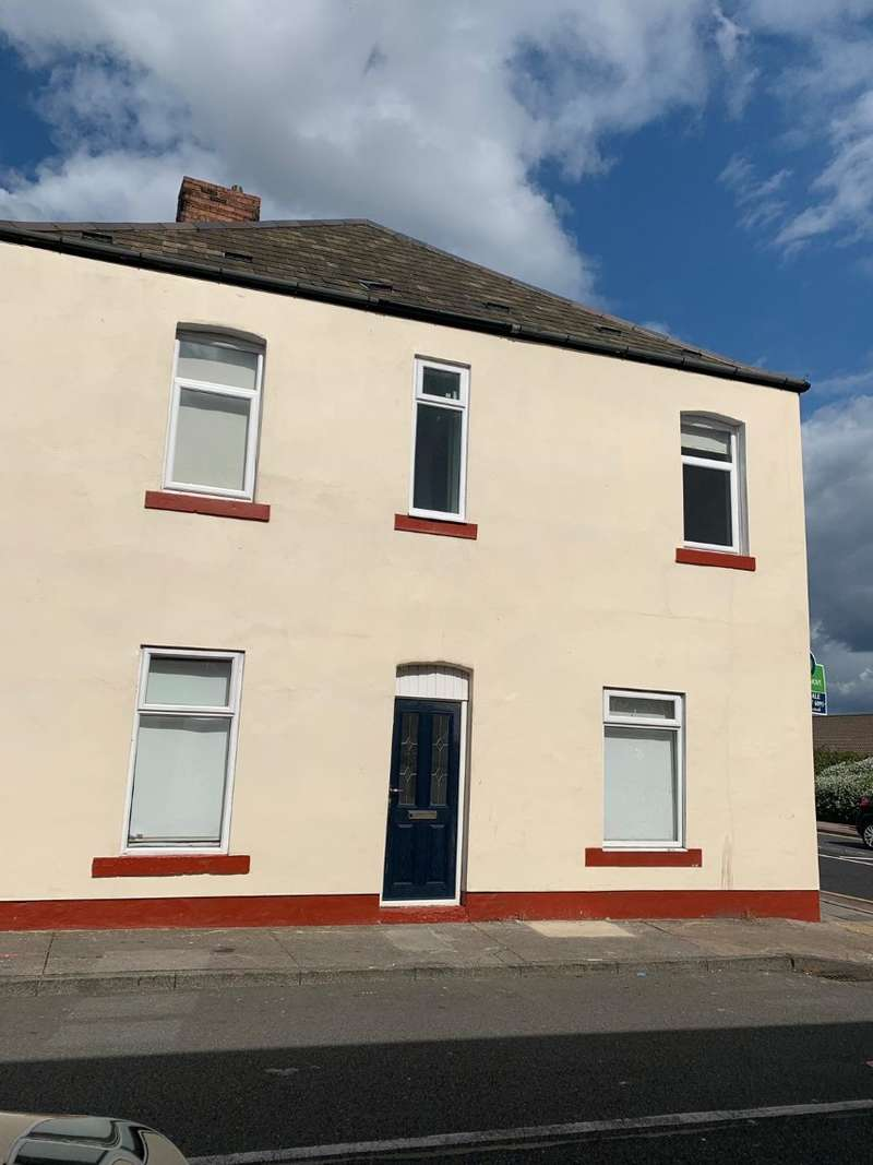 3 Bedrooms End Of Terrace House for sale in Hylton Road, Sunderland, Tyne and Wear, SR4 7XT