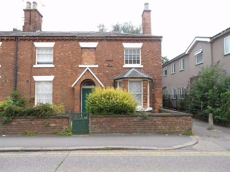 2 Bedrooms End Of Terrace House for sale in Victoria Street, Crewe, Cheshire