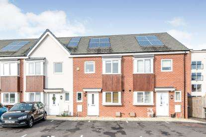 2 Bedrooms End Of Terrace House for sale in Champion Way, Bedford, Bedfordshire