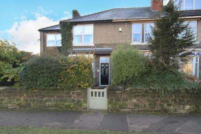 3 Bedrooms End Of Terrace House for sale in Bawtry Road, Bramley, Rotherham, South Yorkshire