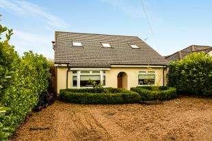 4 Bedrooms Detached House for sale in Heathwood Gardens, Swanley, Kent