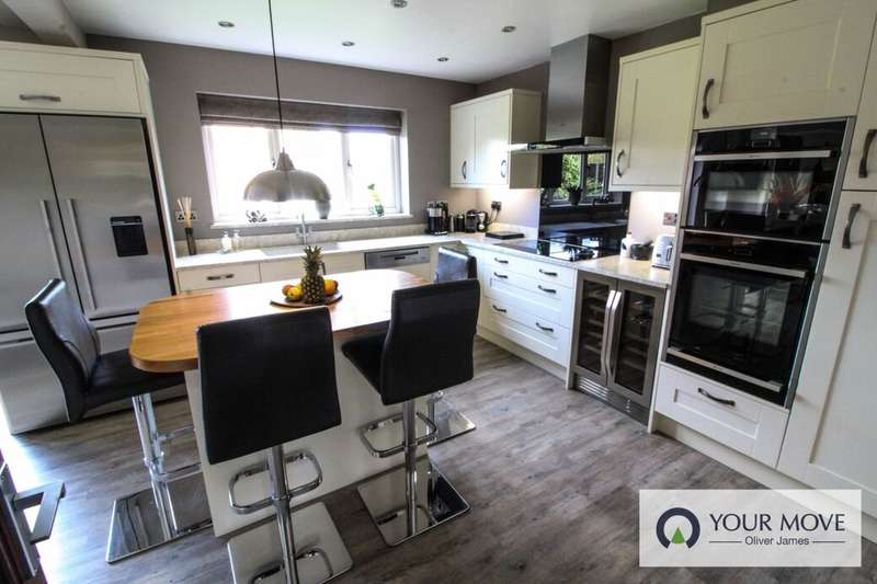 4 Bedrooms Detached House for sale in Pickwick Drive, Blundeston, Lowestoft, NR32