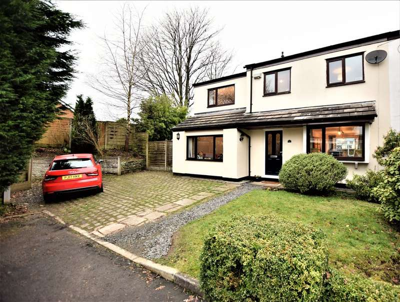 5 Bedrooms Semi Detached House for sale in Millbrook Close, Wheelton