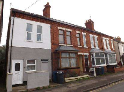 3 Bedrooms End Of Terrace House for sale in Exchange Road, West Bridgford, Nottingham, Nottinghamshire