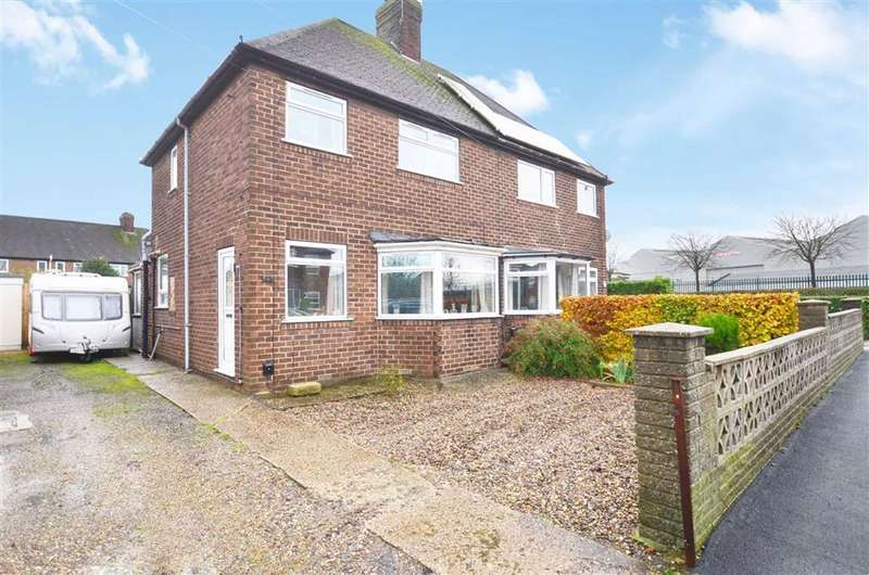 3 Bedrooms Semi Detached House for sale in Kingsley Close, Brough, HU15