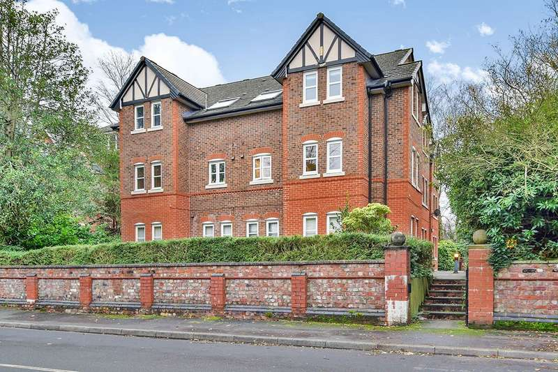 2 Bedrooms Apartment Flat for sale in Pencarrow Close, Manchester Didsbury, Greater Manchester, M20