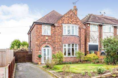 3 Bedrooms Detached House for sale in Thorneyfields Lane, Stafford, Staffordshire