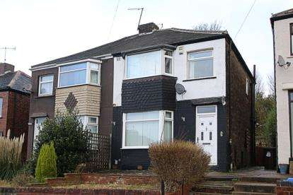 3 Bedrooms Semi Detached House for sale in Skye Edge Road, Sheffield, South Yorkshire