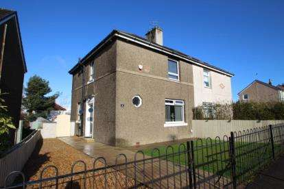 3 Bedrooms Semi Detached House for sale in Loch Road, Kirkintilloch, Glasgow, East Dunbartonshire