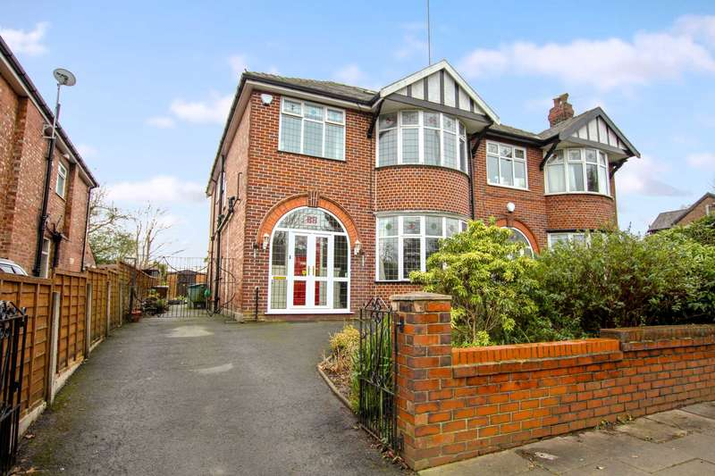 4 Bedrooms Semi Detached House for sale in Scholes Lane, Manchester