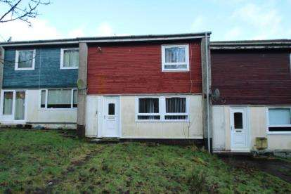 2 Bedrooms Terraced House for sale in Mallard Terrace, Greenhills