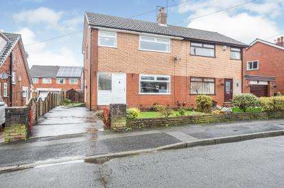 3 Bedrooms Semi Detached House for sale in Ringway, Chorley, Lancashire
