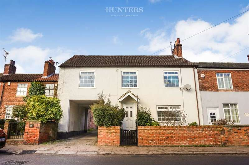 3 Bedrooms Cottage House for sale in Station Road, Bawtry, Doncaster, DN10 6PU