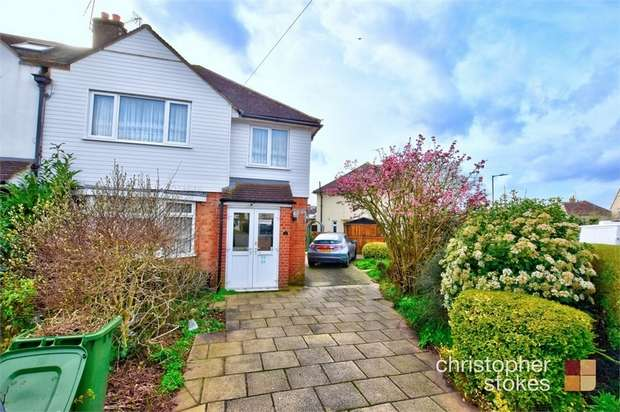 3 Bedrooms Semi Detached House for sale in Central Avenue, Waltham Cross, Hertfordshire