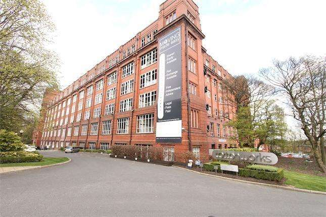 1 Bedroom Flat for sale in Holden Mill, Bolton