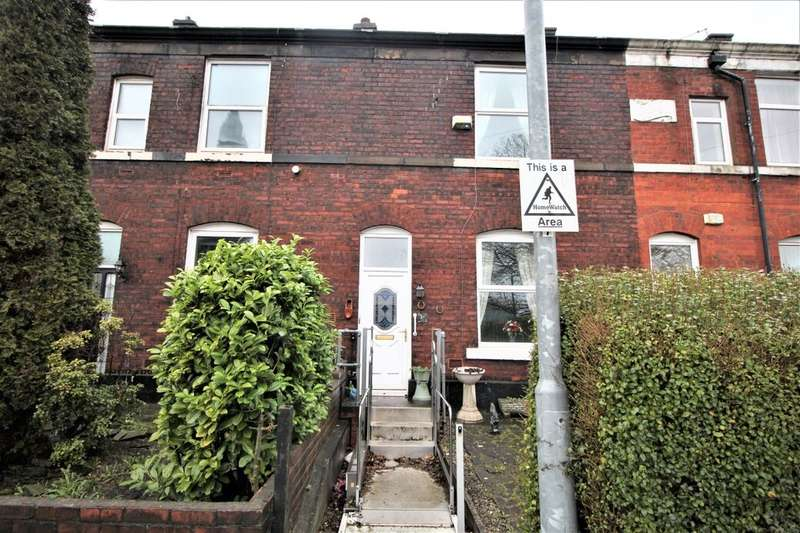 2 Bedrooms Property for sale in Gigg Lane, Bury, BL9
