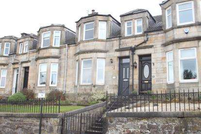 3 Bedrooms Terraced House for sale in Muir Street, Hamilton
