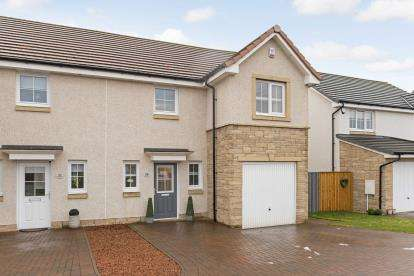 3 Bedrooms Semi Detached House for sale in Maroney Drive, Stepps