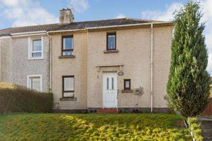 3 Bedrooms Semi Detached House for sale in Castle Chimmins Avenue, Cambuslang, Glasgow, South Lanarkshire