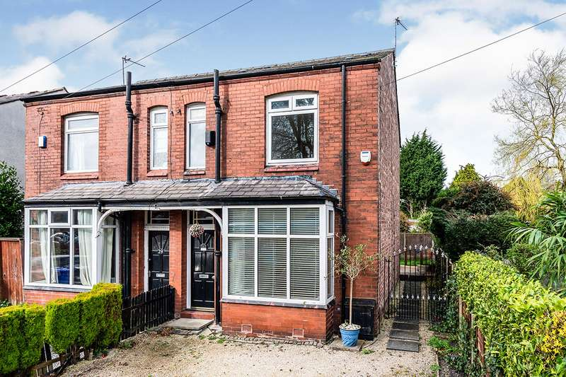 3 Bedrooms Semi Detached House for sale in Moorside Road, Swinton, Manchester, Greater Manchester, M27