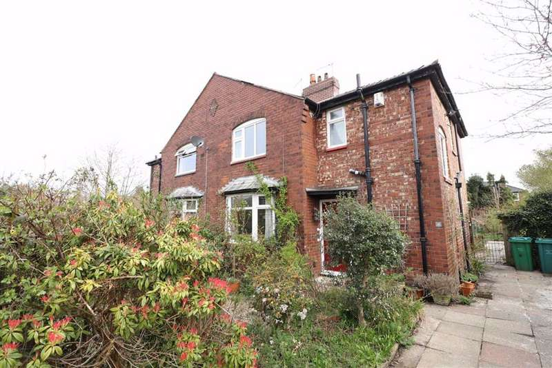 3 Bedrooms Semi Detached House for sale in Fitton Avenue, Chorlton, Manchester, M21