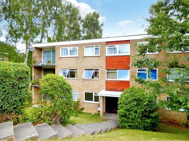 2 Bedrooms Apartment Flat for sale in Sandell Court, The Parkway, Southampton