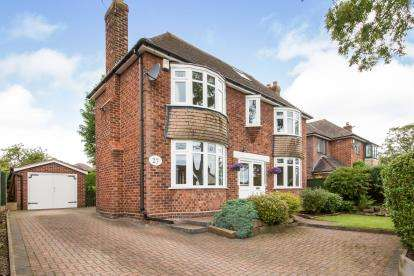 4 Bedrooms Detached House for sale in Townfields Crescent, Winsford, Cheshire