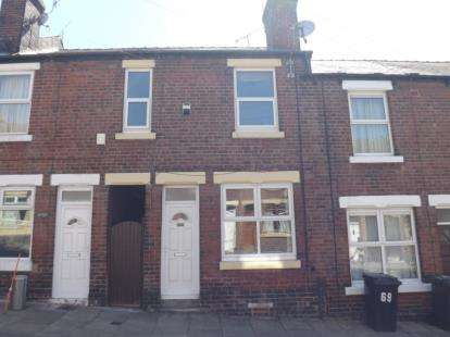 2 Bedrooms Terraced House for sale in Dovercourt Road, Rotherham, South Yorkshire