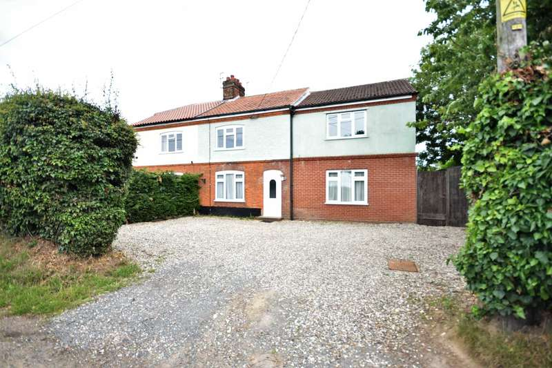 5 Bedrooms Semi Detached House for sale in Church Close, Antingham