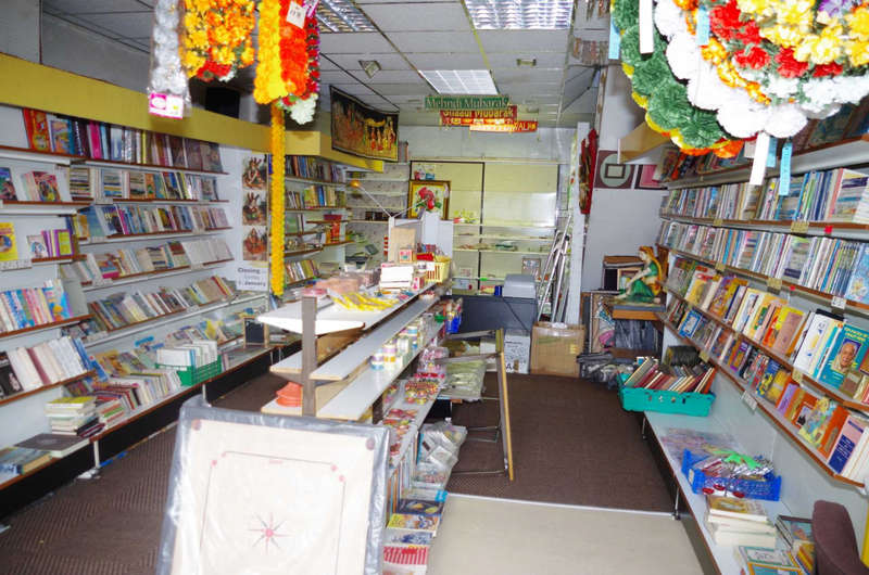 3 Bedrooms Retail Property (high Street) Commercial for sale in Bolton, BL3