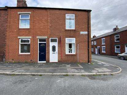 2 Bedrooms End Of Terrace House for sale in Croft Road, Chorley, Lancashire