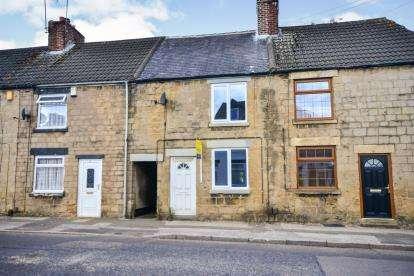 2 Bedrooms Terraced House for sale in Kirkby Road, Sutton-In-Ashfield, Nottinghamshire