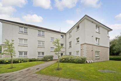 2 Bedrooms Flat for sale in Great Western Road, Old Drumchapel