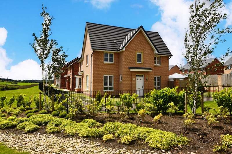 3 Bedrooms Semi Detached House for sale in Cot Castle View West, Stonehouse, Larkhall, ML9