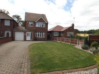 3 Bedrooms Detached House for sale in Fackley Road, Teversal, Nottinghamshire, Notts