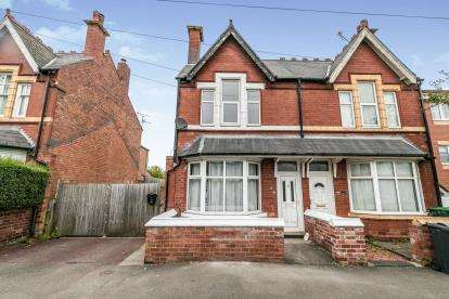 3 Bedrooms Semi Detached House for sale in Anderson Road, Bearwood, Birmingham, West Midlands
