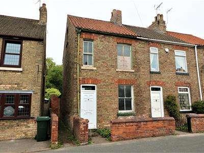3 Bedrooms Cottage House for sale in Lock Lane, Thorne, DONCASTER