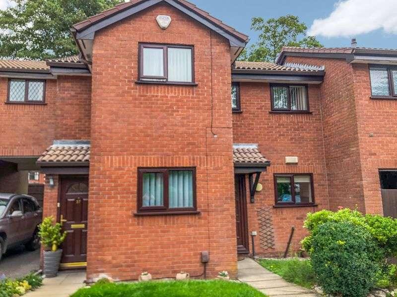 2 Bedrooms Property for sale in Highgrove Close, Astley Bridge