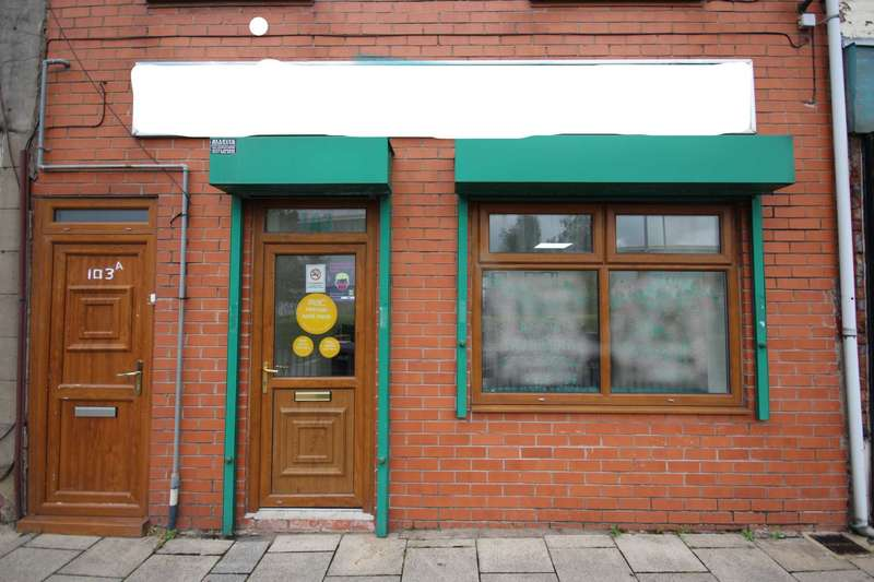 Commercial Property for rent in Oldham Road, Rochdale
