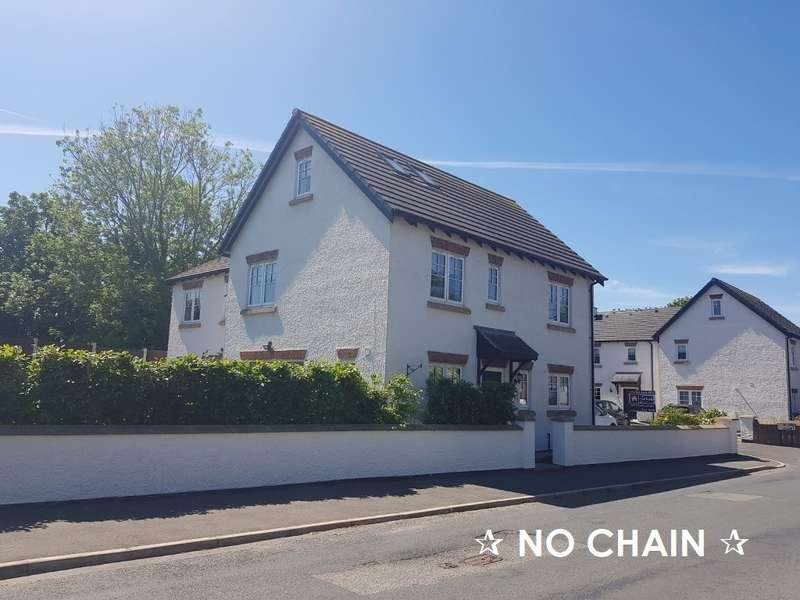 4 Bedrooms Detached House for sale in Plumb Court, off School Lane, Haskayne, Ormskirk