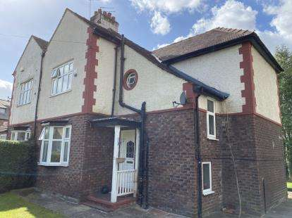 3 Bedrooms Semi Detached House for sale in Parrs Wood Avenue, Didsbury, Manchester, Gtr Manchetsre