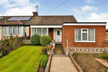 2 Bedrooms Bungalow for sale in Beacon Hill Bungalows, Sadberge, Darlington, Co Durham