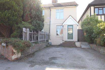 2 Bedrooms Semi Detached House for sale in Hockley, Essex, .