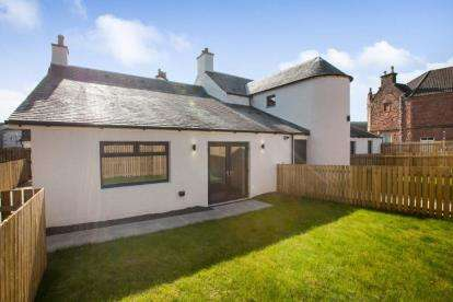 2 Bedrooms Semi Detached House for sale in Quarry Lane, Lennoxtown, Glasgow