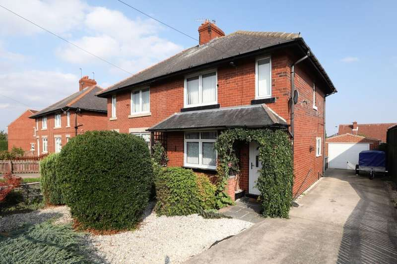 2 Bedrooms Semi Detached House for sale in Stubbs Road, Wombwell, Barnsley, S73