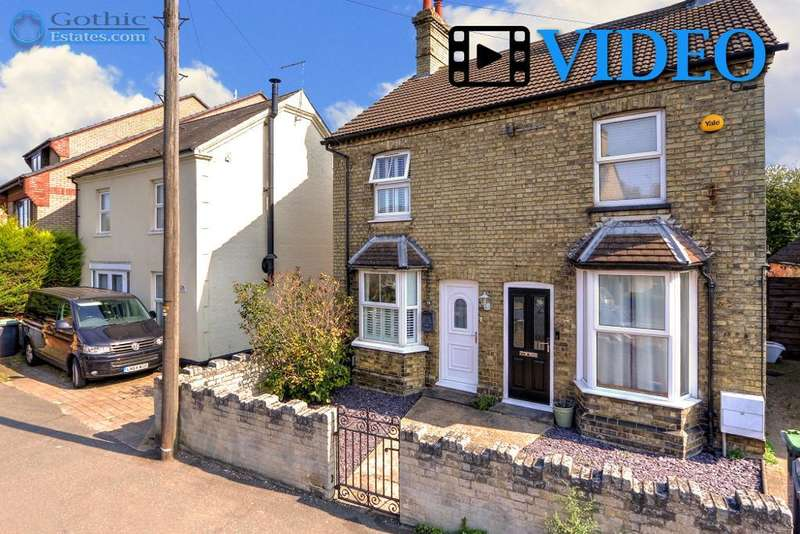 2 Bedrooms Semi Detached House for sale in High Street, Arlesey, SG15 6RA