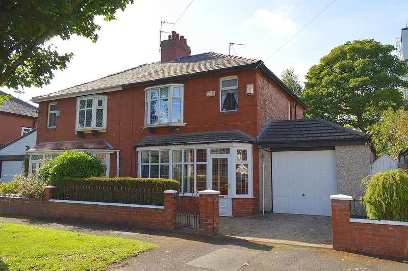 3 Bedrooms Semi Detached House for sale in Montgomery Street, Hollinwood, Oldham, OL8 3QA