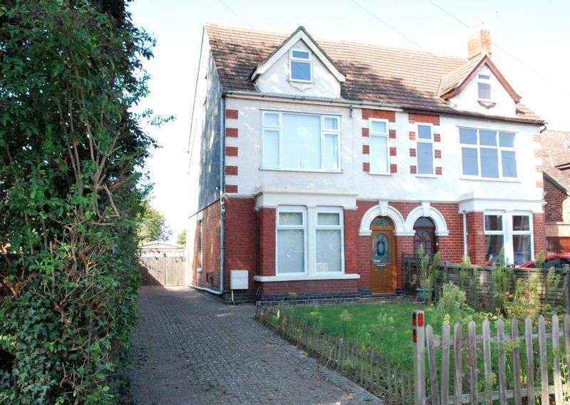 5 Bedrooms Property for sale in Elmbridge Road, Longlevens, Gloucester