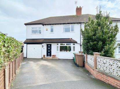 4 Bedrooms Semi Detached House for sale in Ewell Road, Wollaton, Nottingham, Nottinghamshire