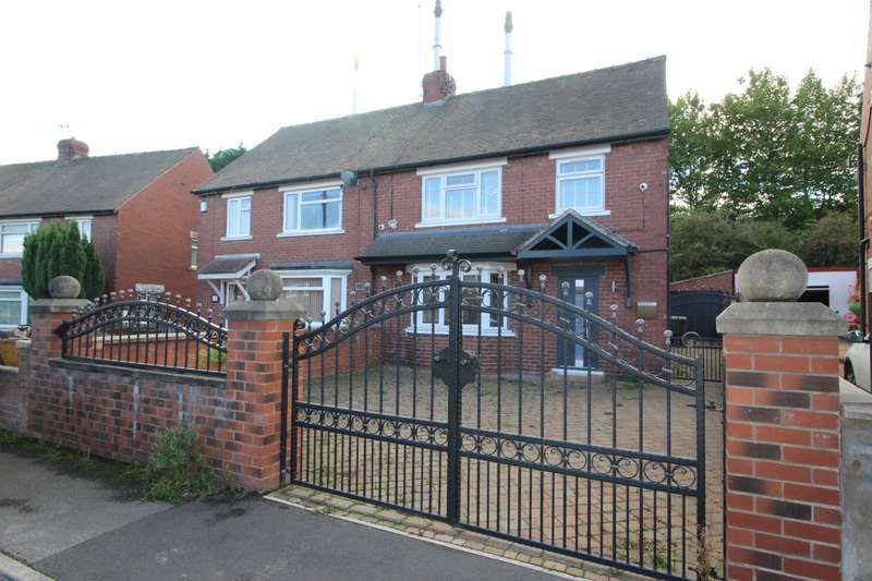 3 Bedrooms Semi Detached House for sale in Oakfield Crescent, Knottingley, West Yorkshire, WF11